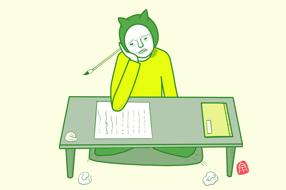『江戸の快眠法』執筆中の著者